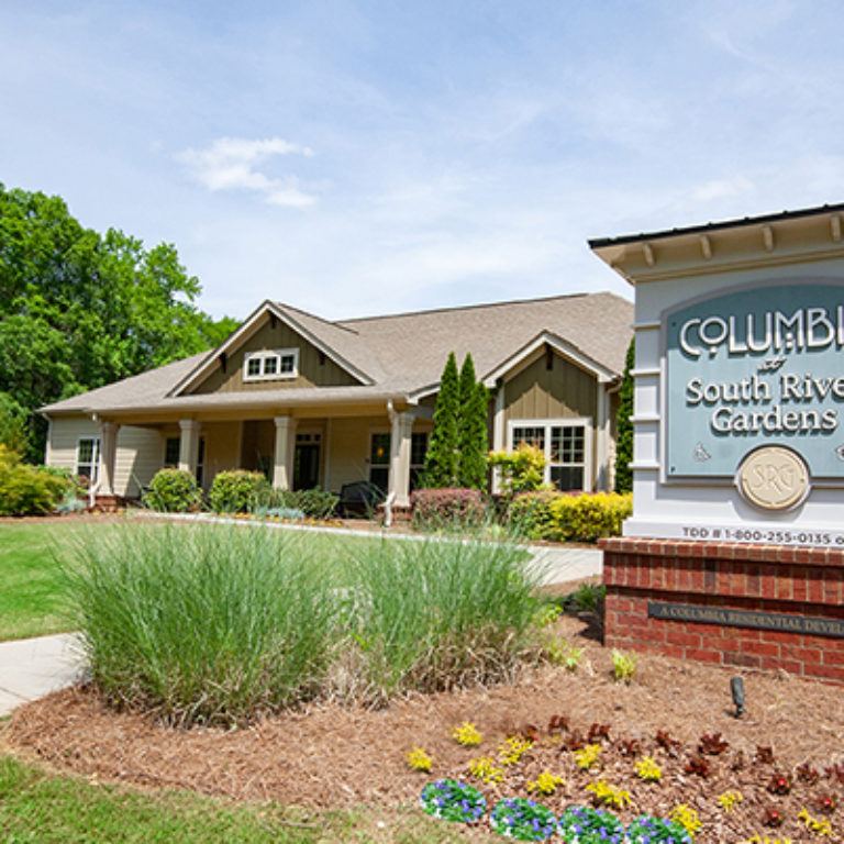 The leasing office at Columbia at South River Gardens - Apartments in Atlanta, GA